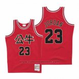 Maglia Chicago Bulls Michael Jordan #23 Chinese New Year 2019 Rosso