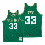 Maglia Boston Celtics Larry Bird #33 Chinese New Year 2019 Verde